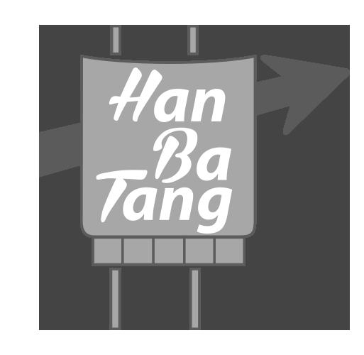 hanbatang-logo-footer